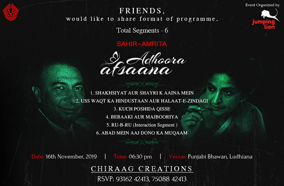 Musical Talk Show – Adhoora Afsana in Ludhiana by Kuldeepak Chiraag